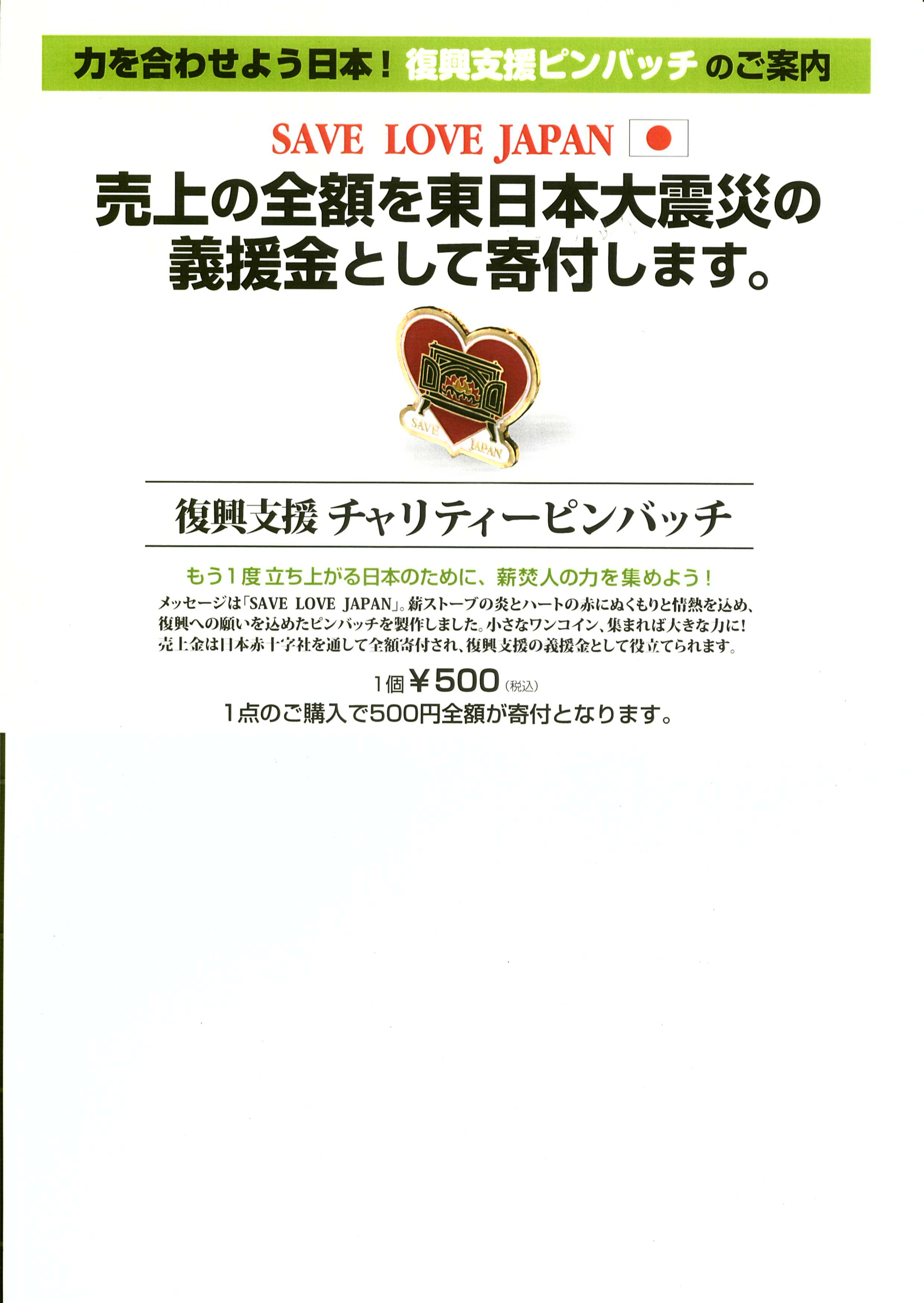 20110501103313-1